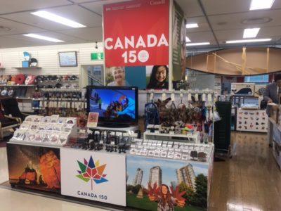 カナダ建国150周年フェア 東急ハンズ札幌店